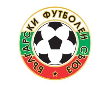 bulgaria_banner